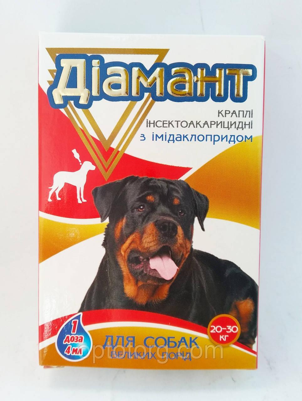 Капли на холку Диамант от блох и клещей для собак крупных пород 1 доза 4 мл