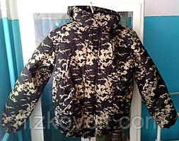 Куртка для охраны зимняя укороченная Камуфляжная без ворота