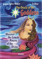 Oracle of the Goddess | Оракул Богинь, фото 1
