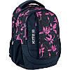 Рюкзак  школьный  Kite Education с ортопедической спинкой K20-855M-1