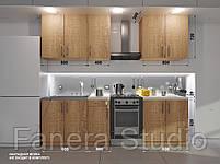 Готовий комплект кухні висота 2.0 м, низ 2.0 м з фасадами ЛДСП накладної мийкою, фото 2