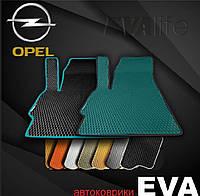 Автоковрики EVA Opel
