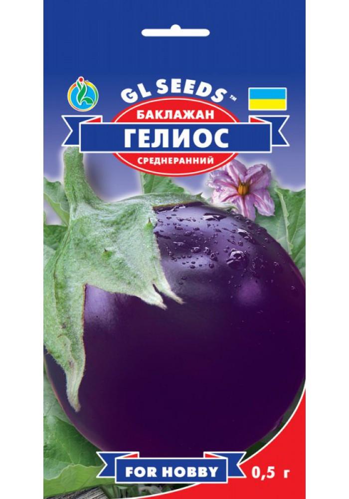 """Насіння Баклажана """"Геліос"""" (0.5 м), For Hobby, TM GL Seeds"""