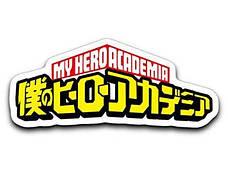 Стикеры Boku no Hero Academy без порезки