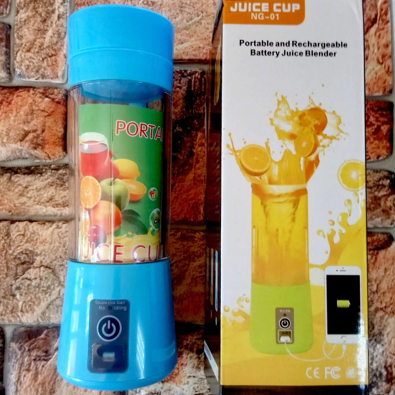 Блендер Smart Juice Cup Fruits 380мл синий (Реальные фото)