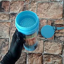 Блендер Smart Juice Cup Fruits 380мл синий (Реальные фото), фото 2