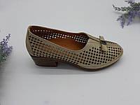 Туфли на каблуке La Rose золото 05-91 кожа 35(р)