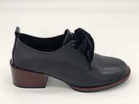 Туфли на каблуке Geronea черный 12293-1-50 кожа 37(р)