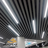 Реечный подвесной потолок от производителя!, фото 1