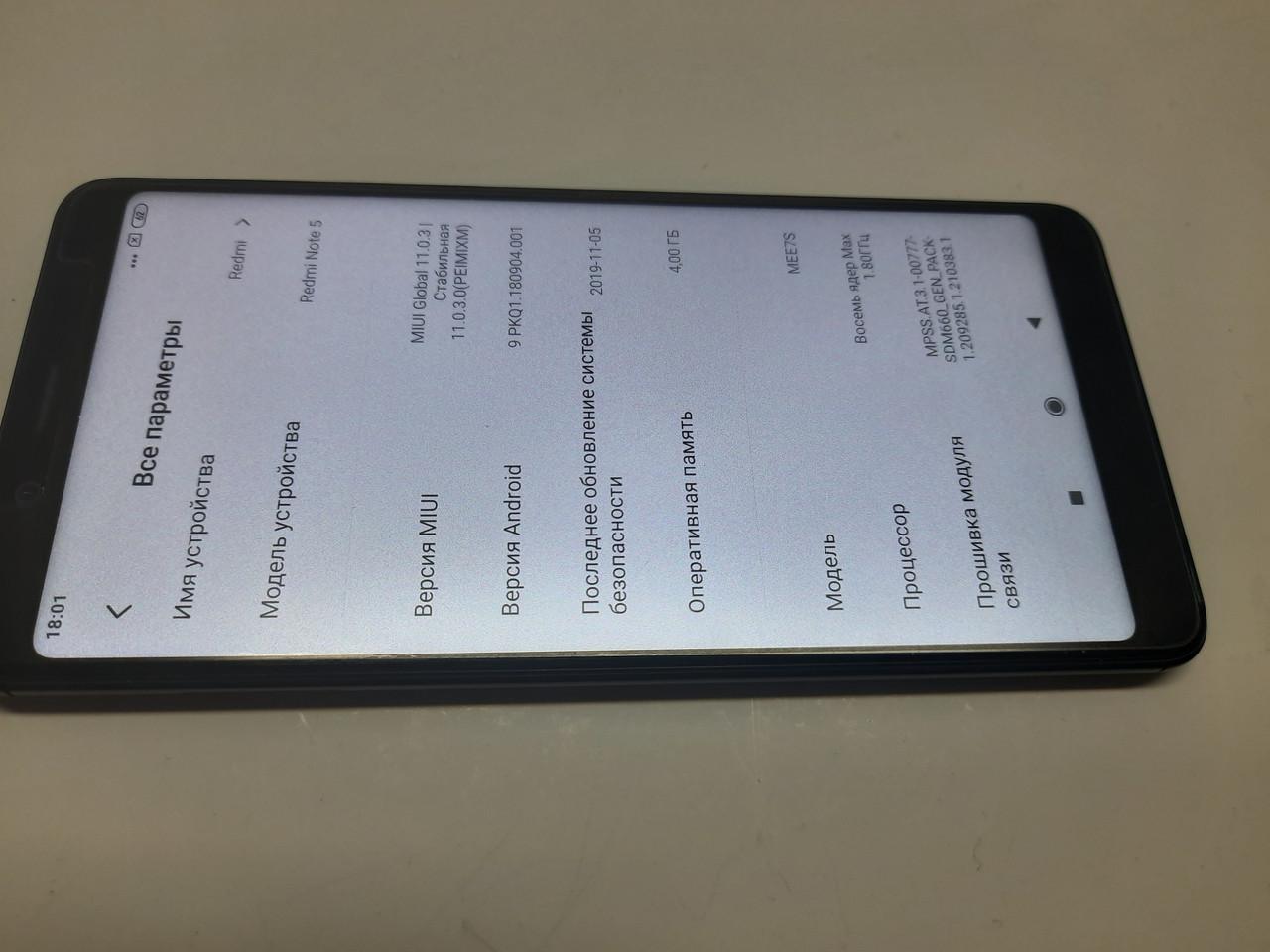 Xiaomi Redmi Note 5 4/64GB #519BP