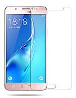 Захисне скло для Samsung Galaxy J7 2016 / J710 (0.3 мм, 2.5 D)