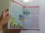ЩОДЕННИК (дневник) В5 М. интегральная обложка (толстая) УКР. Hot wheels черный (з товстою обкладинкою), фото 4
