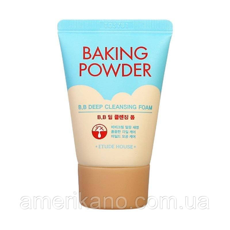 Пенка для удаления макияжа и BB крема ETUDE HOUSE Baking Powder BB Deep Cleansing Foam, 30 мл