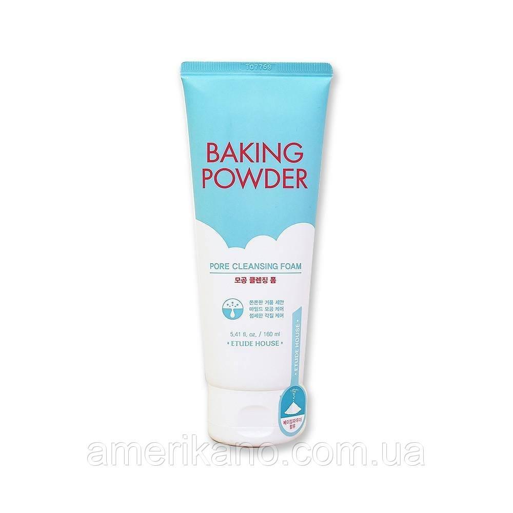 Пінка для глибокого очищення пор ETUDE HOUSE Baking Powder Pore Cleansing Foam, 160 мл