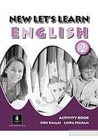 "New Let's Learn English 2. Activity Book Вид.""Longman"""