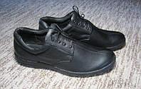 42 размер Мужские туфли кожаные шнурок