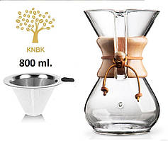 Кемекс для кави (Chemex 800 мл) з металевим фільтром багаторазовим