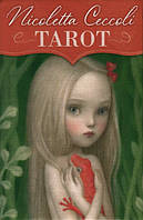 Nicoletta Ceccoli Tarot (mini) | Таро Николетта Чекколи (миниатюрное)