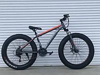 """Велосипед TopRider 630 26"""" красный, колеса 4.0, фото 1"""
