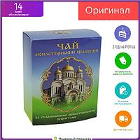 Чай Монастырский целебный БАД