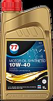 77 MOTOR OIL SYNTHETIC 10W-40 (кан. 1 л)