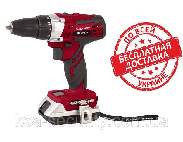 Аккумуляторный шуруповерт Енергомаш ДШ-3118ЛБ