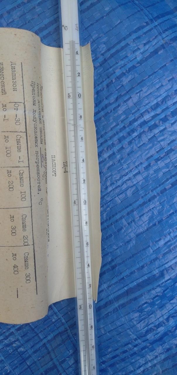 Термометр лабораторный ртутный ТЛ 4( 0+55),ц.д 0.1 °С,возможна калибровка в УкрЦСМ