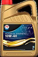77 MOTOR OIL SYNTHETIC 10W-40 (кан. 4 л)