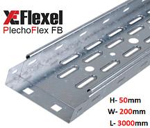 Лоток перфорированный, оцинкованный 200x50x3000x0,6 мм Plechoflex FB