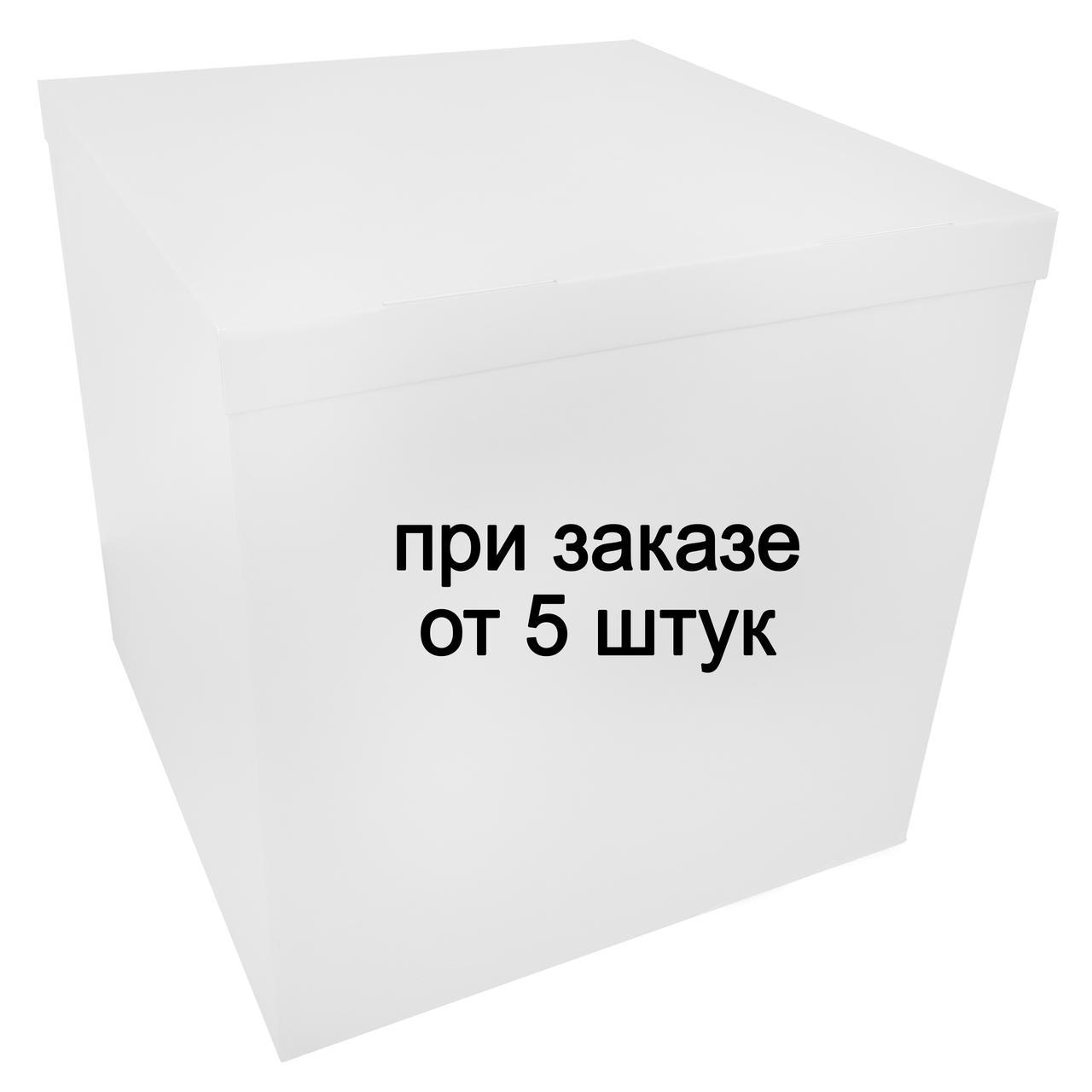Коробка-сюрприз 70*70*70см двухсторонняя белая