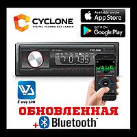 Автомобильная магнитола с bluetooth usb aux Красная подсветка CYCLONE MP-1014R BA 180Вт Блютуз A2DP