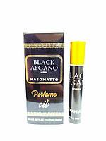 Масляні духи Nasomatto Black Afgano, жіночі