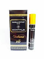 Масляні духи Montale Vanilla Extasy, жіночі