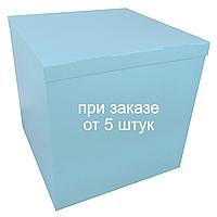 Коробка-сюрприз 70*70*70см двухсторонняя голубая