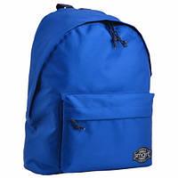 Рюкзак молодежный Smart ST-29 Azure, 37*28*11 555386, фото 1