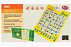 Интерактивные Букварик (укр.мова), сенсорний звуковий плакат, букви, слова,цифри,кольори,гра,абетка,азбука