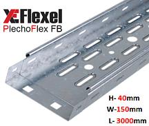 Лоток перфорированный, оцинкованный 150x40x3000x0,6 мм Plechoflex FB