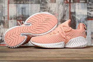 Кроссовки женские 16772, Adidas AlphaBounce Instinct, коралловые, < 36 37 38 > р. 36-22,5см.