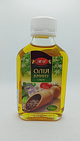 Олія кмину зіри сыродавленное