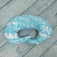 Подушка для кормления многофункциональная
