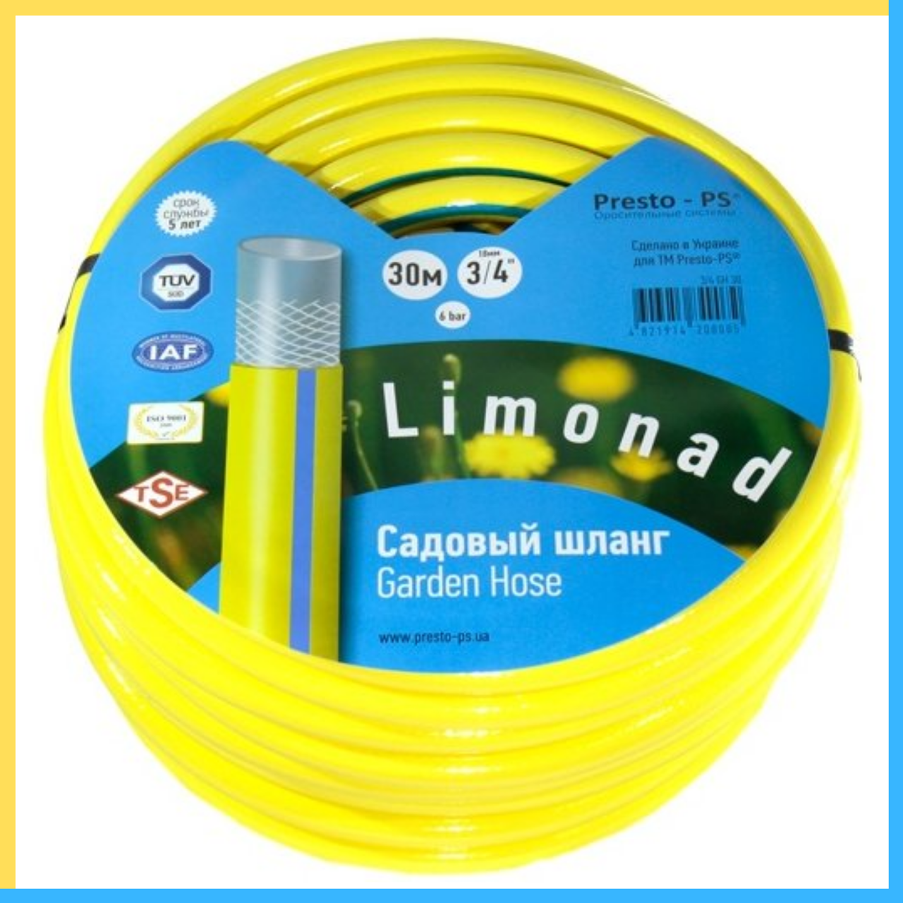Шланг поливочный Evci Plastik Limonad 3/4  20 м