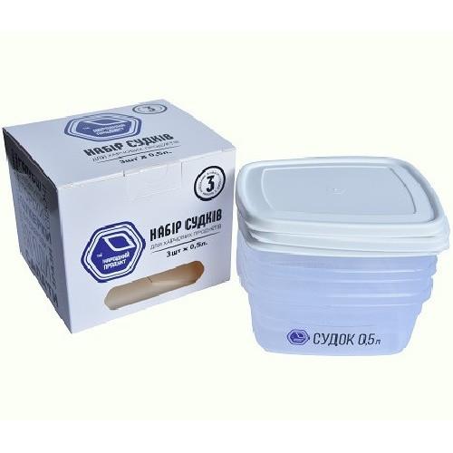 Контейнер пищевой 3шт/уп 500мл NP-92б (36уп)