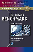 Рабочая тетрадь Business Benchmark 2nd Edition Upper-Intermediate BULATS and Business Vantage Personal Study Book