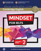 Книга для учителя Mindset for IELTS 2 Teacher's Book with Class Audio