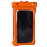 Сумка водонепроницаемая для смартфонов good(Orange)