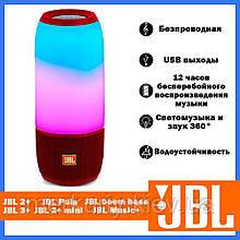 Портативная акустическая беспроводная колонка JBL Pulse 3 mini черно - белая