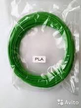 Нить PLA пластика для 3Д ручки 10м, стержень для 3D ручки зеленый