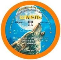 Пульки Шмель Повышенной точности 0,61 гр (400 шт.)