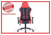 Мебель для работы дома кресло зима-лето Barsky Sportdrive Massage SDM-03