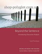 Книга Beyond the Sentence: Introducing Discourse Analysis